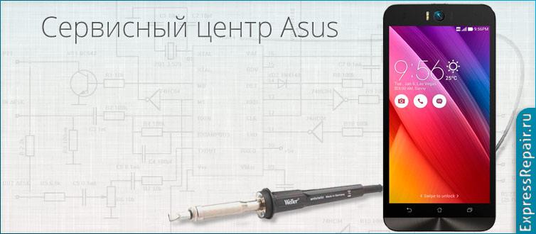 Ремонт Asus ZenFone Selfie ( ZenFone Selfie) в Москве - срочная замена экрана, стекла, дисплея.