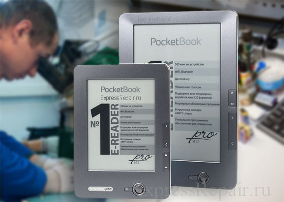 Электронные книги ремонт москва фотоаппараты samsung nx100