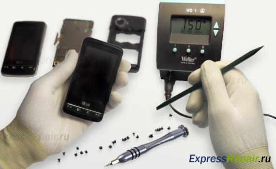 телефонов и смартфонов LG